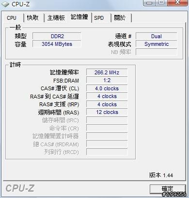 Hl-dt-st dvdram gma-4082n ata device