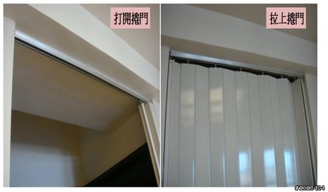 空間設計與裝潢 - [請教] 想要做一道阻絕客廳和餐廳中間的門來分隔冷氣的空間 - 居家[請教] 想要做一道阻絕客廳和餐廳中間的門來分隔冷氣的空間