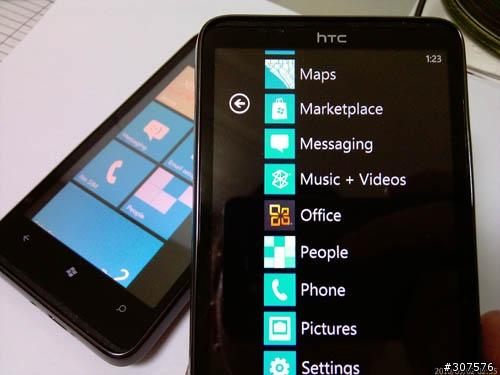 [NEWS] Enfin une date de sortie et un prix pour le HTC HD7 ! [Mise A Jour] - Page 3 Mobile01-06d19eb052088e15e8466336a730182d
