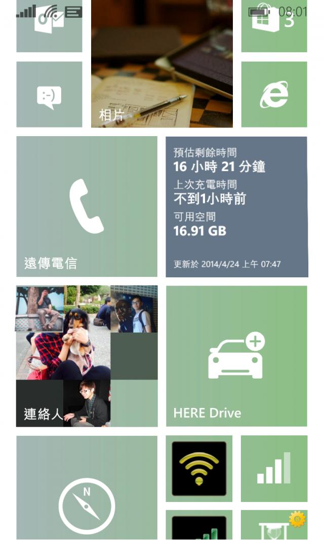 wp8好看桌面_WP8.1桌面分享-Nokia(第4頁)-手機討論區-Mobile01