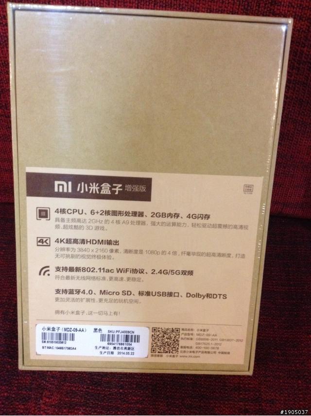 小米盒子tv助手_小米盒子3增強版..使用情形簡述 - Mobile01