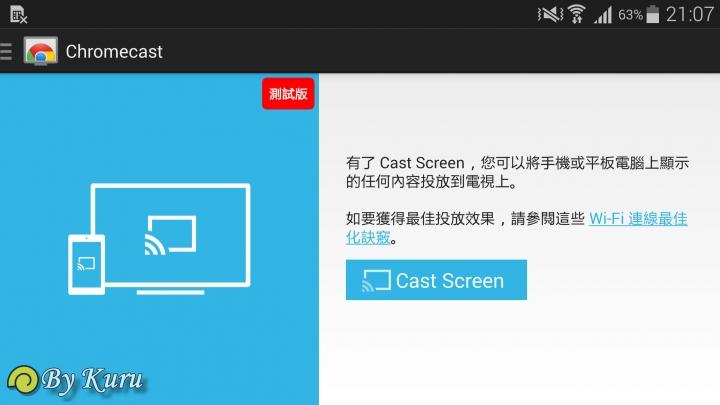 """「曲面大視界」Galaxy S6 edge+試用""""三部曲"""""""