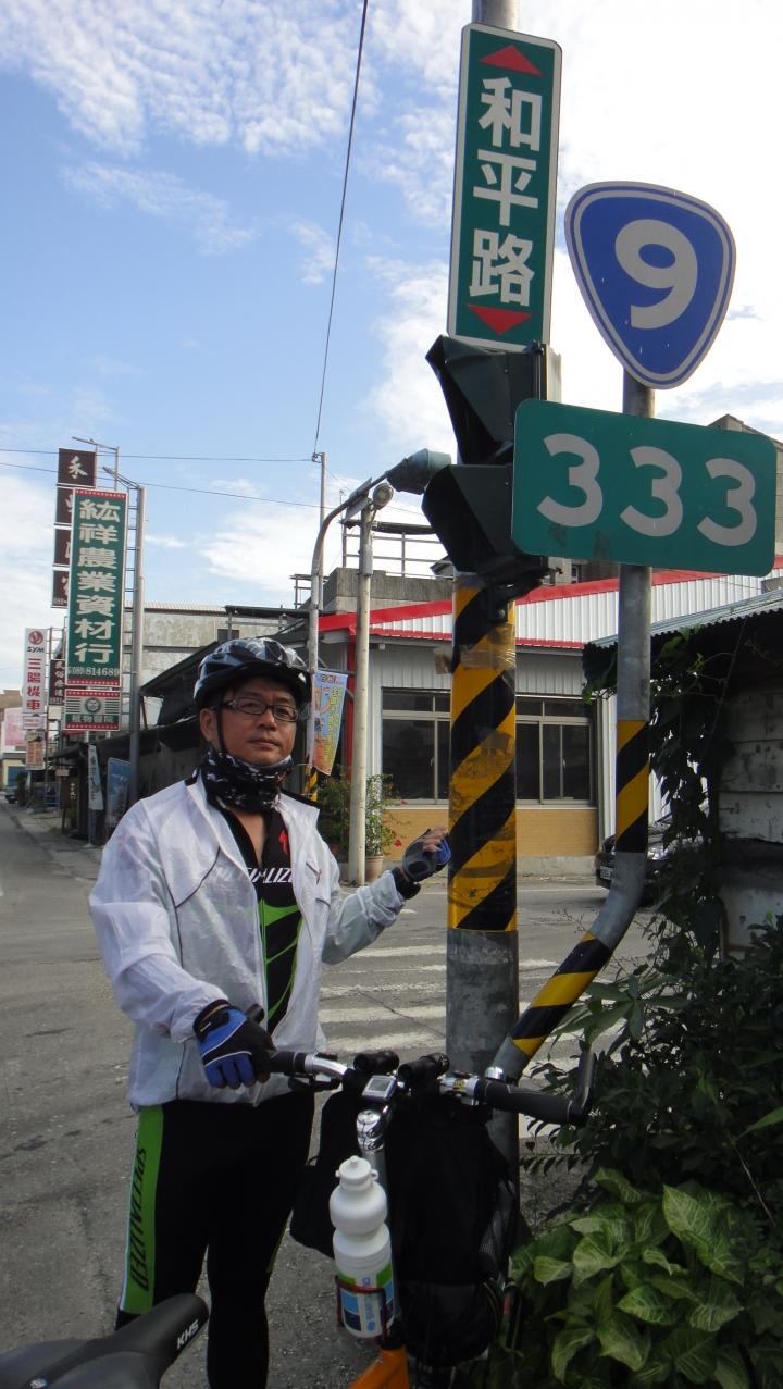 環島筆記 - 兩人兩輪的單車騎遇