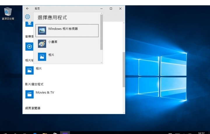 windows 8 專業 版 價格