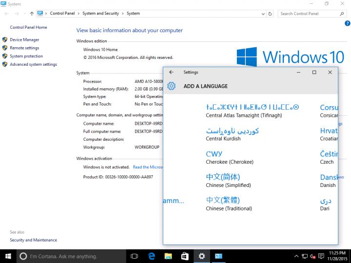 windows 10 教育 版 金 鑰
