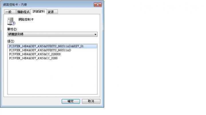 ASUS X552WE (A4-6210) Broadcom BlueTooth Linux