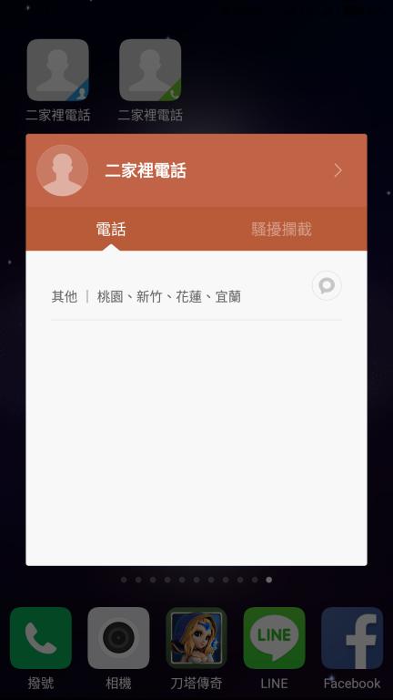 紅 米 note3 特製 版 開 箱
