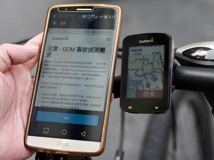用 VariaVision 自行車智慧顯示器 延伸你的視界,讓 Edge820 自行車衛星導航 陪你 - 51