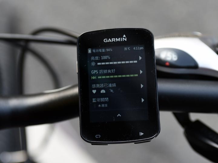 用 VariaVision 自行車智慧顯示器 延伸你的視界,讓 Edge820 自行車衛星導航 陪你 - 46