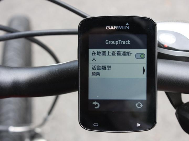 用 VariaVision 自行車智慧顯示器 延伸你的視界,讓 Edge820 自行車衛星導航 陪你 - 81
