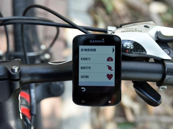 用 VariaVision 自行車智慧顯示器 延伸你的視界,讓 Edge820 自行車衛星導航 陪你 - 42