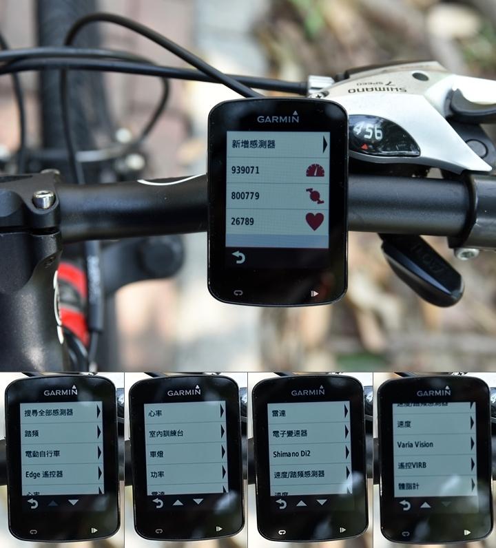 用 VariaVision 自行車智慧顯示器 延伸你的視界,讓 Edge820 自行車衛星導航 陪你 - 43