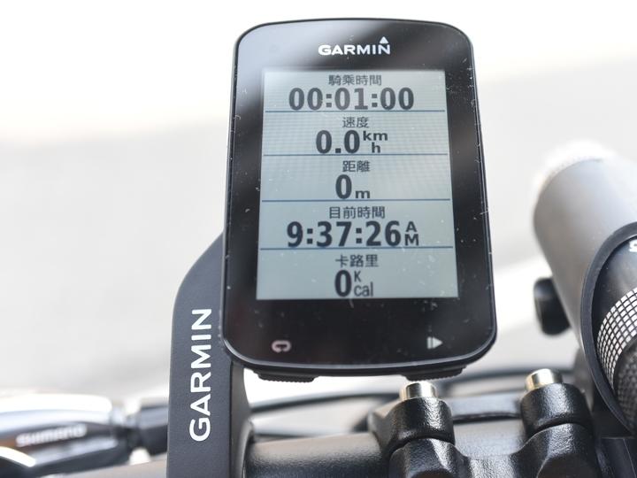 用 VariaVision 自行車智慧顯示器 延伸你的視界,讓 Edge820 自行車衛星導航 陪你 - 54