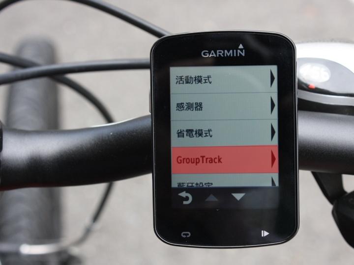 用 VariaVision 自行車智慧顯示器 延伸你的視界,讓 Edge820 自行車衛星導航 陪你 - 80