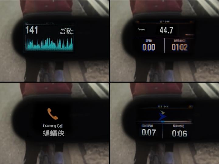 用 VariaVision 自行車智慧顯示器 延伸你的視界,讓 Edge820 自行車衛星導航 陪你 - 16