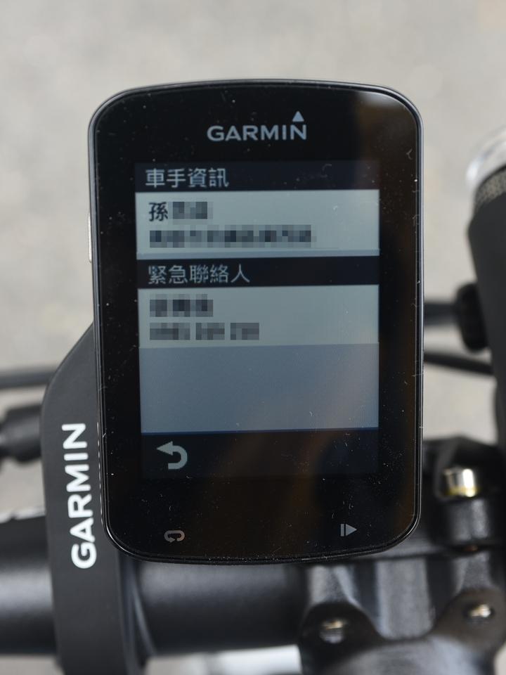 用 VariaVision 自行車智慧顯示器 延伸你的視界,讓 Edge820 自行車衛星導航 陪你 - 53