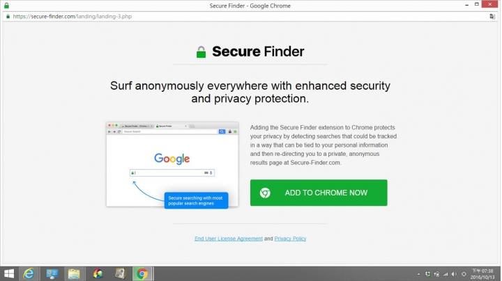 AdwCleaner v6.043 解決瀏覽器首頁被綁架、刪不掉的工具列、惡意廣告…_插圖