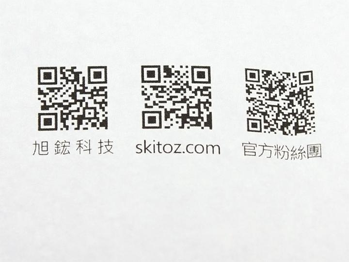 Skitoz Q1max Hi-Fi 2.0 環繞立體聲藍牙喇叭小小一顆!卻帶來超震撼的聆聽感受! - 29