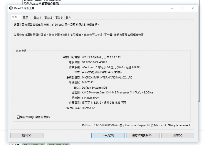 Download driver motherboard nf-mcp61 qualityfree.