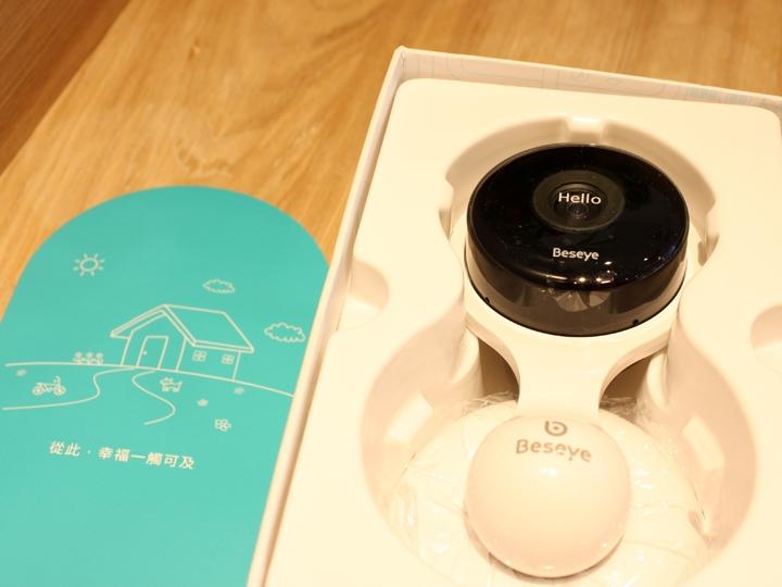 分享 Beseye Pro 雲端智慧攝影機全天候居家監控、保全、最佳選擇