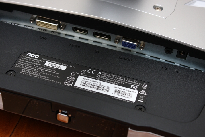 AOC AGON AG322FCX 為戰鬥而生 32吋曲面電競顯示器 讓速度決定一切成敗 - 10