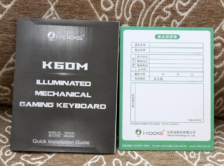 銀白炫麗 i-Rocks K60M《分行背光》RGB機械式鍵盤 開箱體驗 - 8
