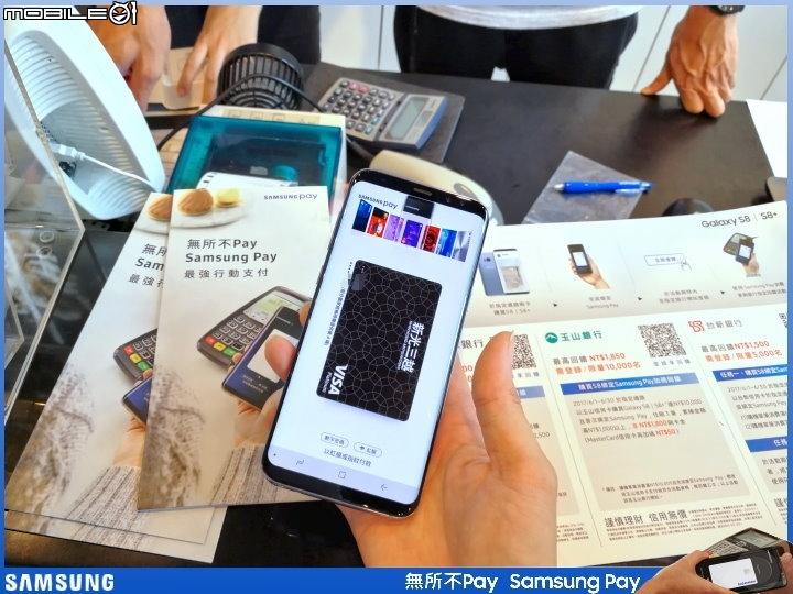 【體驗活動】手機支付新體驗 Samsung Pay 無所不Pay 購物團