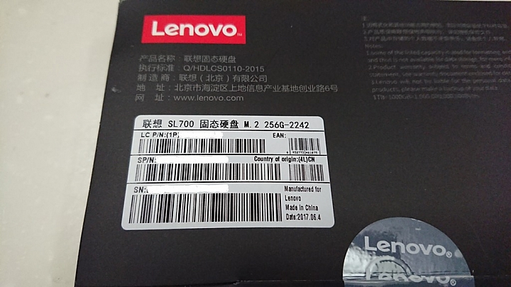 ThinkPad T470 + Lenovo SL700 M 2 2242 256GB(不專業開箱) - Lenovo