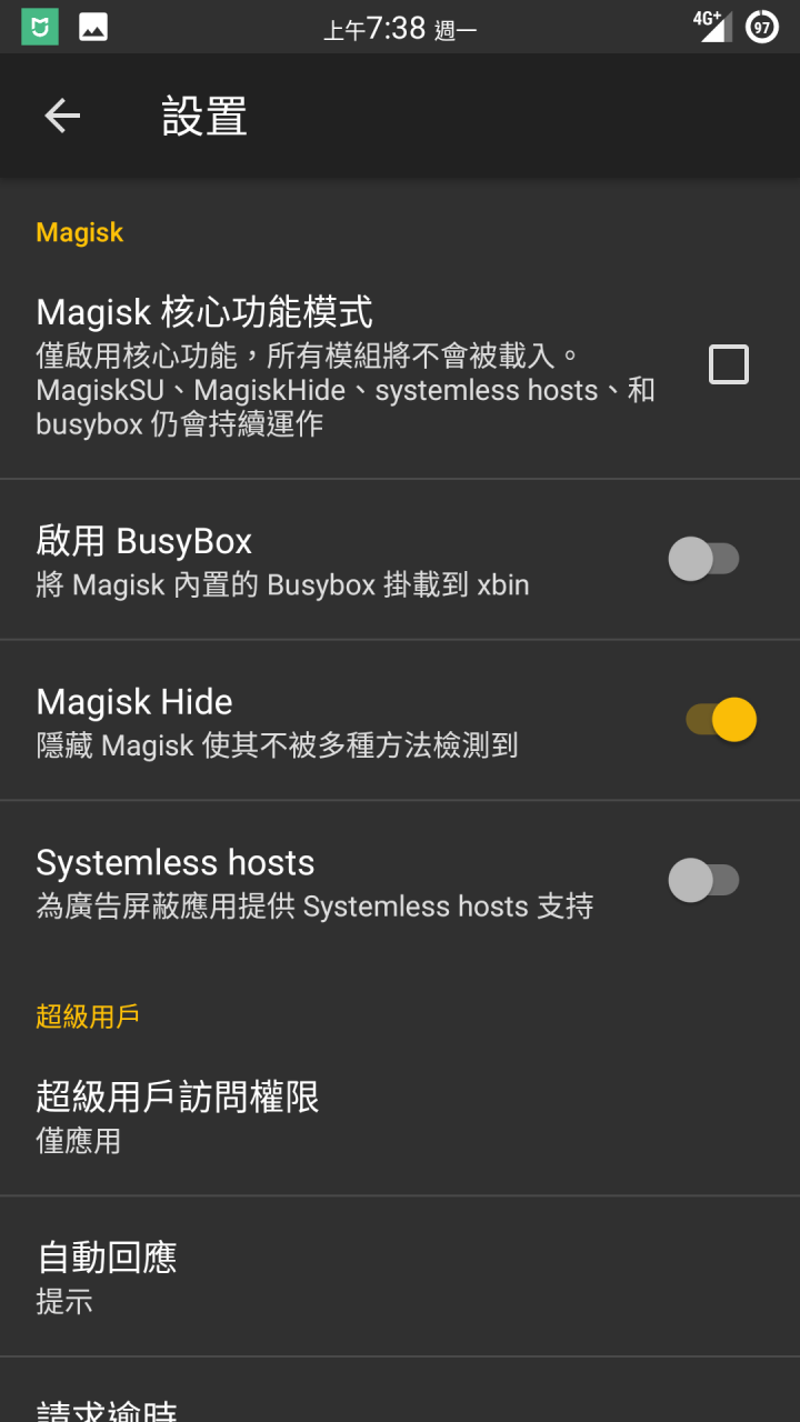 ROM][7 1 2][Magisk][SafetyNet][AndroidPay][ViperV4A