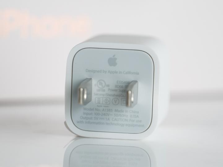 iPhone 8 5V-1A的充電器