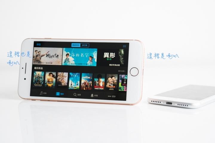 iPhone 8双喇叭