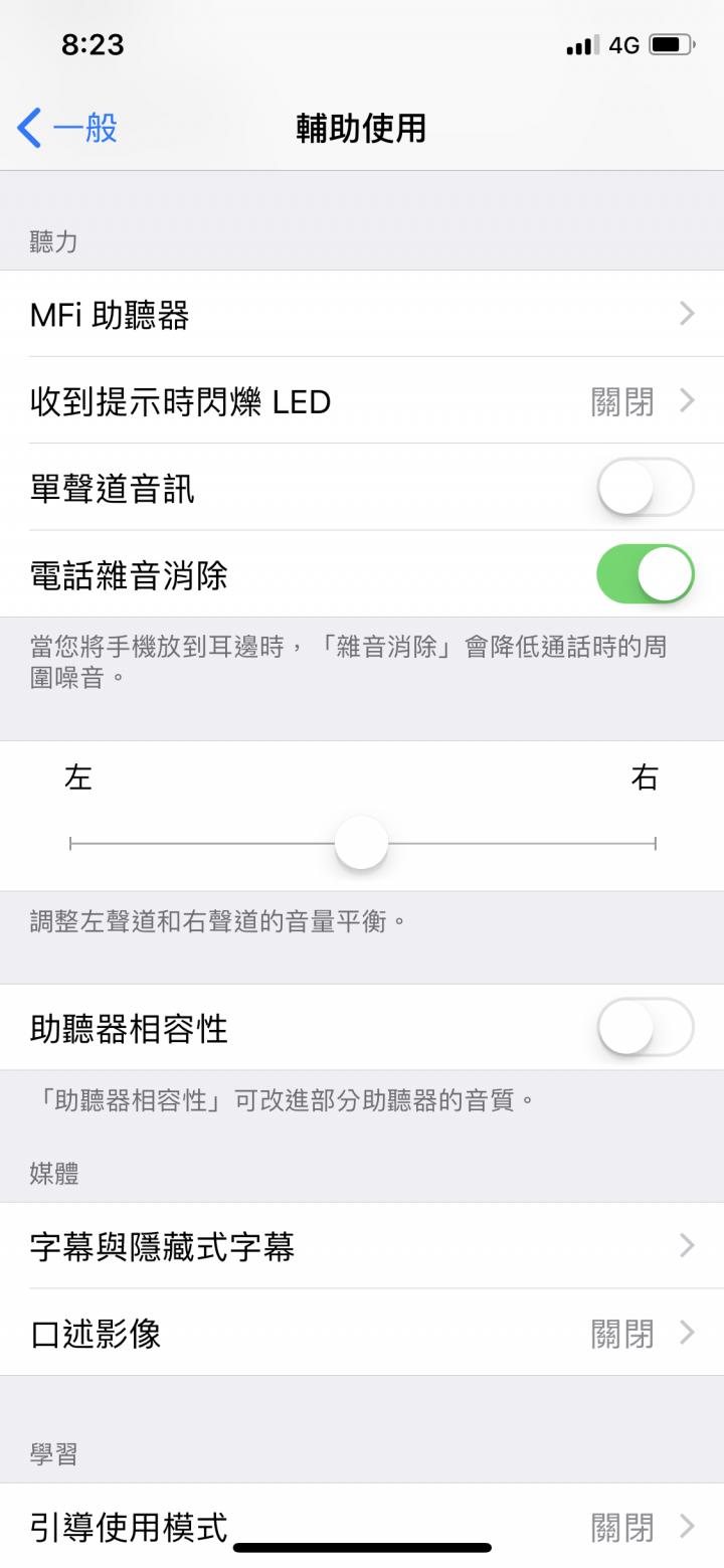 iPhone-iPhoneX小米声音比iPhone6/7还小话筒手机信号后面怎么v小米图片