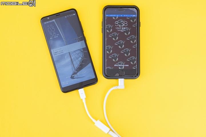 Asus Zenfone Max Plus M1 支援反向充电