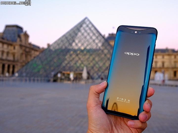 OPPO Find X於巴黎羅浮宮正式揭曉!