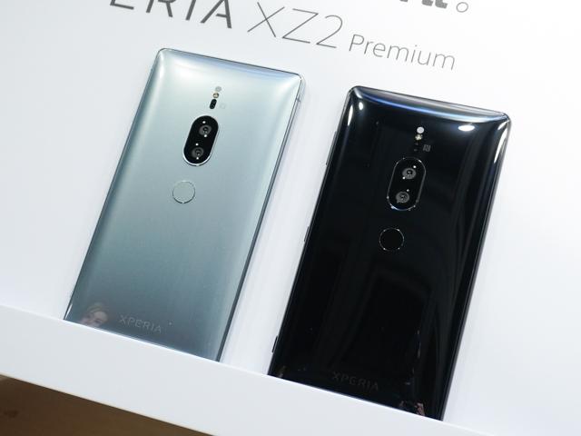 SONY Xperia XZ2 Premium 外觀