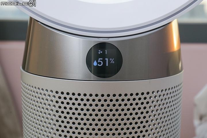 Dyson Pure Cool 智慧空氣清淨機也能偵測室內的溫度與濕度