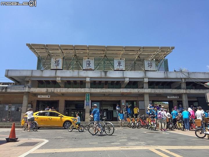 福隆車站 景點特色:月台便當、石花凍飲料、鐵馬旅遊