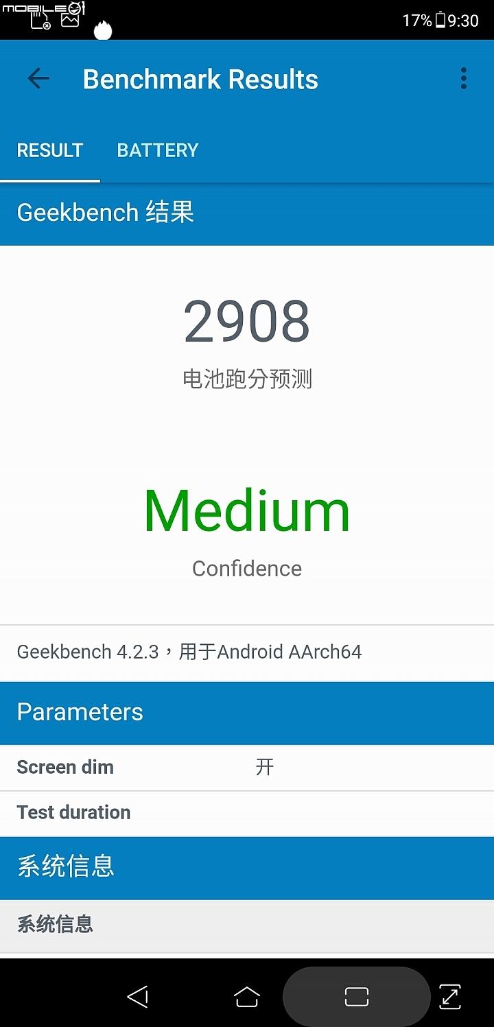 【華碩智慧旗艦Zen由你拍】 Asus Zenfone 5Z 開箱 - 39