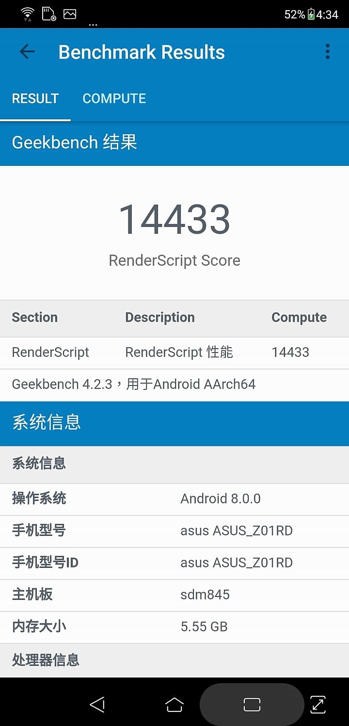 【華碩智慧旗艦Zen由你拍】 Asus Zenfone 5Z 開箱 - 37