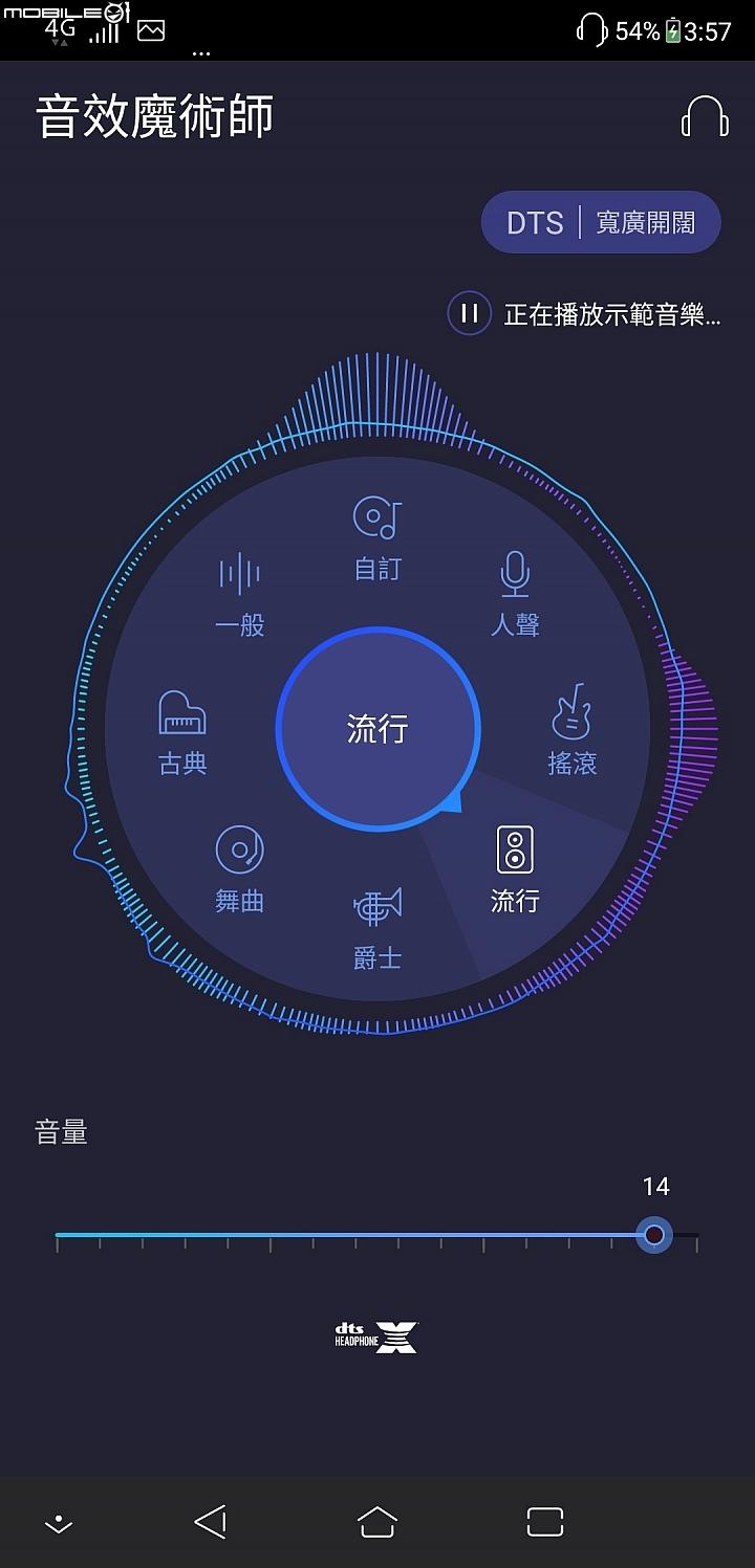 【華碩智慧旗艦Zen由你拍】 Asus Zenfone 5Z 開箱 - 74