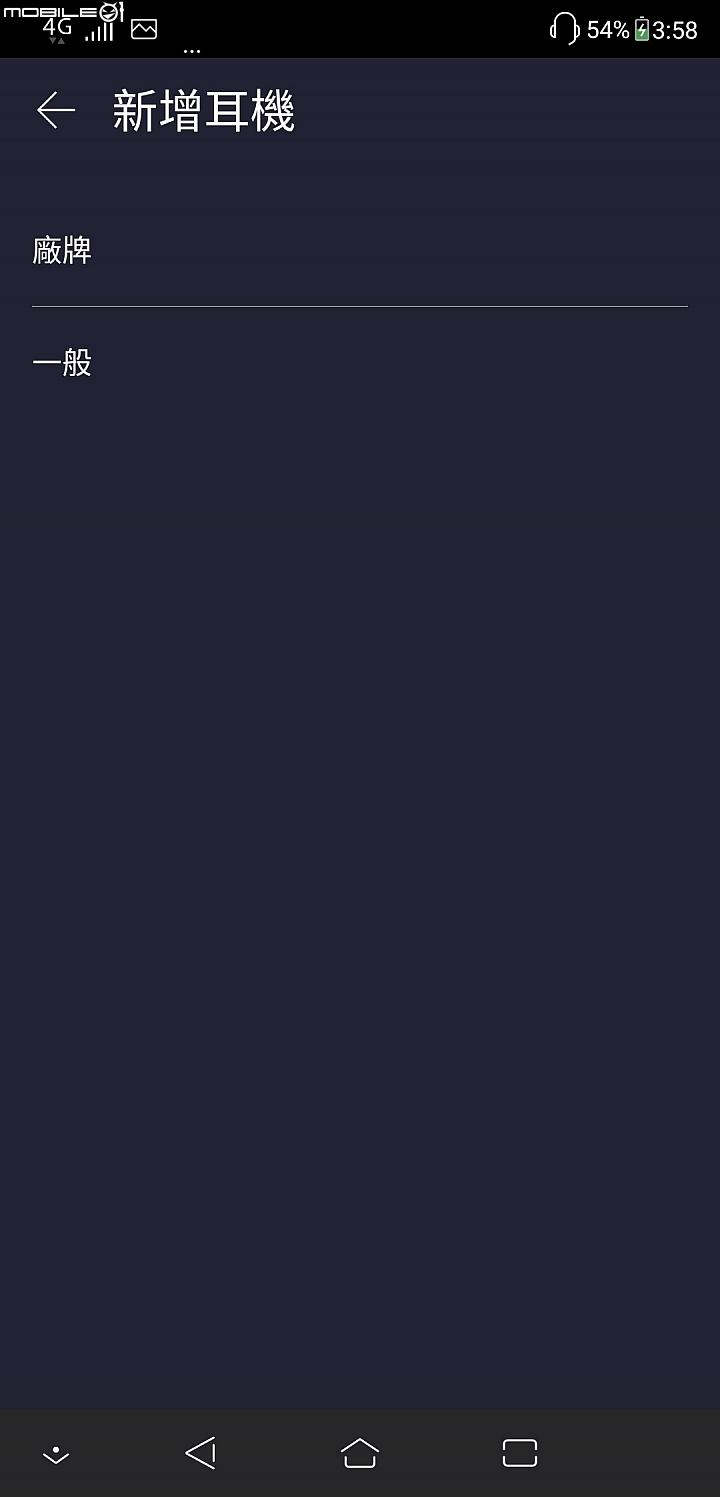 【華碩智慧旗艦Zen由你拍】 Asus Zenfone 5Z 開箱 - 77