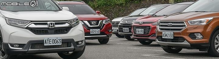 國產中型旗艦SUV頂配對決-Nissan X-Trail / Honda CR-V / Ford Kuga / Hyundai Tucson / Luxgen U6 GT220 / Mitsubishi Outlander