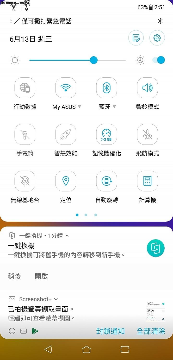 【華碩智慧旗艦Zen由你拍】 Asus Zenfone 5Z 開箱 - 48