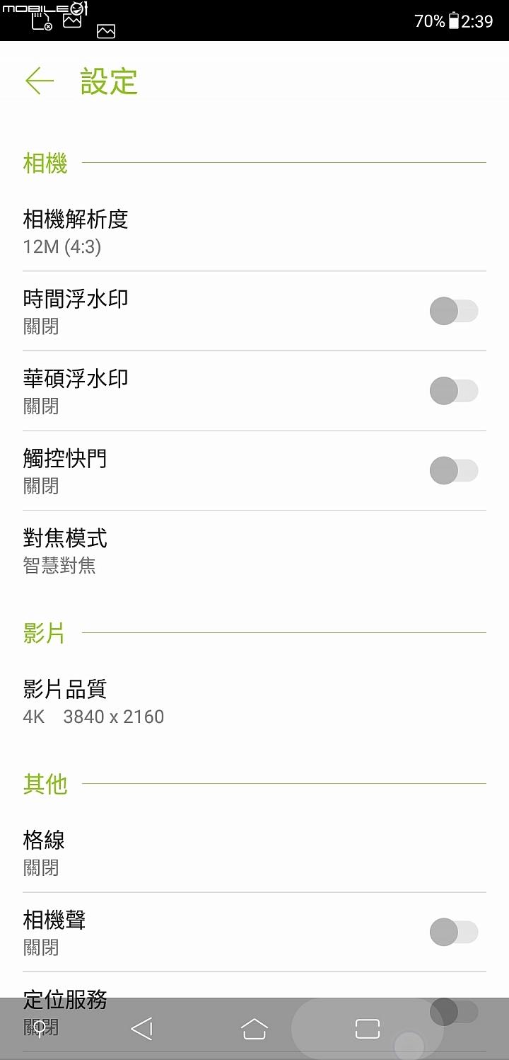 【華碩智慧旗艦Zen由你拍】 Asus Zenfone 5Z 開箱 - 88