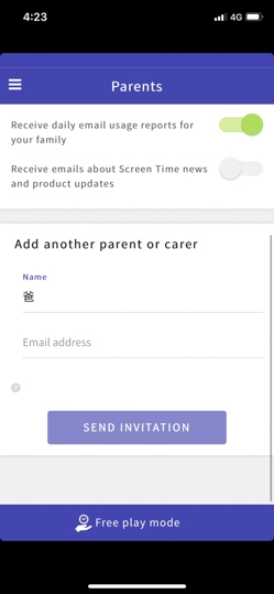 Screen Time Parental Control APP- ScreenTime設定可以父母雙方操作