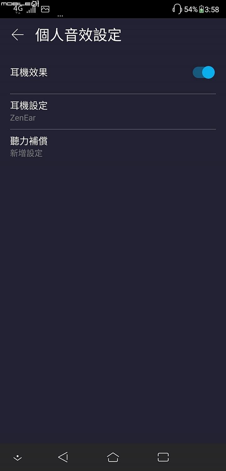 【華碩智慧旗艦Zen由你拍】 Asus Zenfone 5Z 開箱 - 75