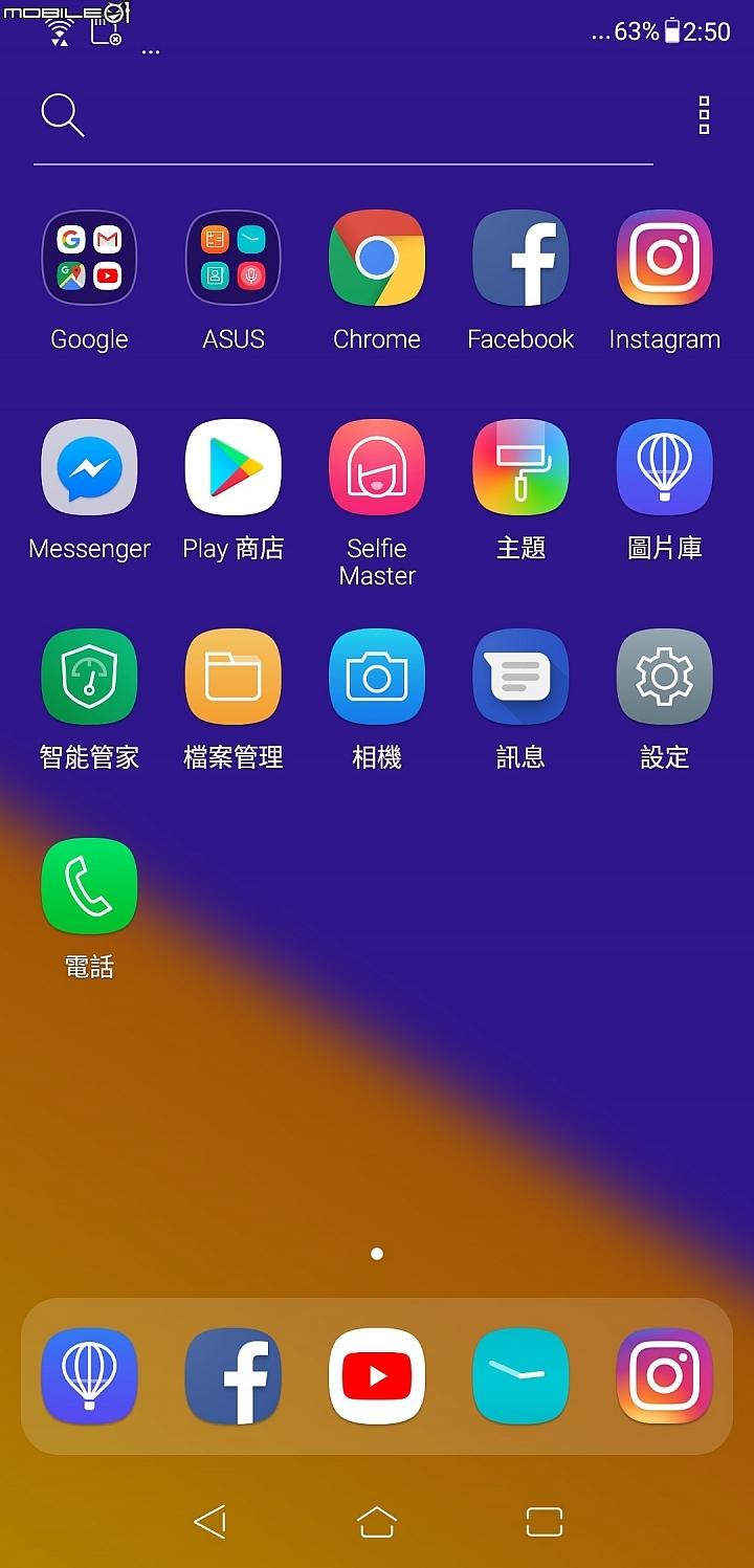 【華碩智慧旗艦Zen由你拍】 Asus Zenfone 5Z 開箱 - 46