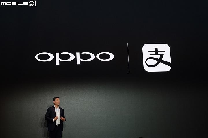 OPPO Find X 與支付寶合作推出 O-Face 人臉支付技術