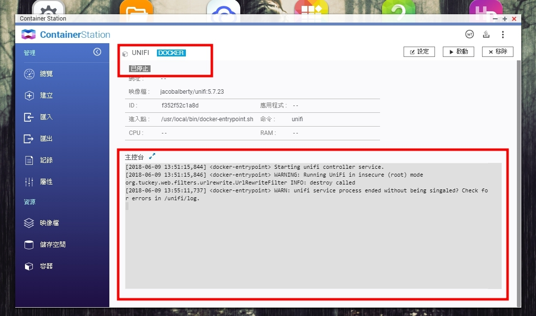 QNAP Container Station 做 Unifi Controller問題,無解求助