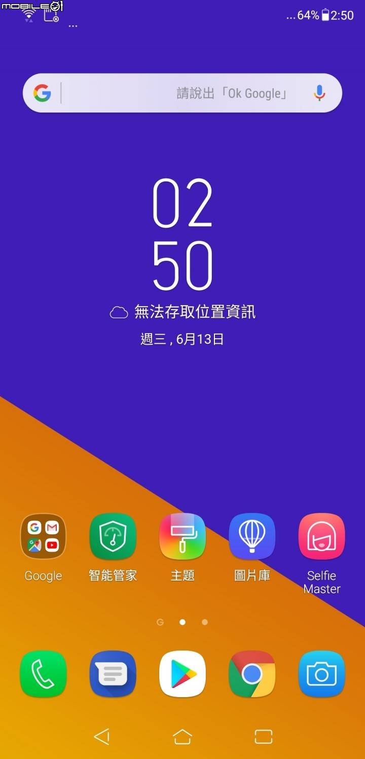 【華碩智慧旗艦Zen由你拍】 Asus Zenfone 5Z 開箱 - 45